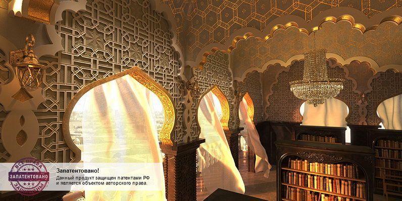 Artpole Sultan
